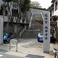 Photos: saigoku18-104