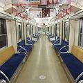 Photos: 京阪:5000系(車内)-02
