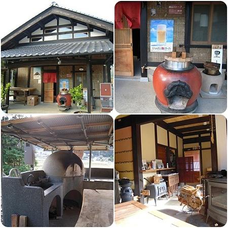 美山・里山cafe