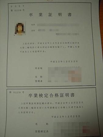 DSCN5911