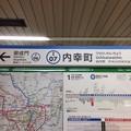 Photos: 内幸町駅 Uchisaiwaicho Sta.