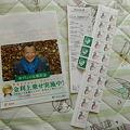 Photos: 未使用のはがきを切手に交換
