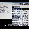 Photos: docomo N-08B アクセスポイントモード:13