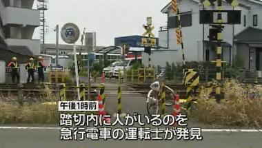 稲沢市内の名古屋本線でふみきり死亡事故 (3) 急行の運転士がふみきりのなかにひとを発見