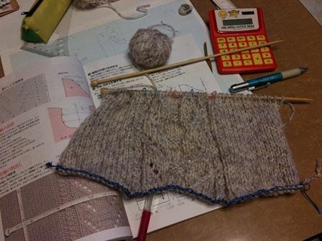 編み始めRNP