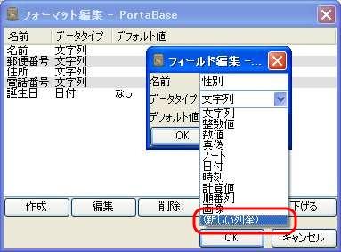 Photos: PortaBase_045