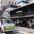 Photos: 忍