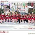 写真: Summer Zipper_22 - 第12回 東京よさこい 2011