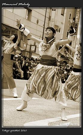 なな丸隊_12 - 第11回 東京よさこい 2010