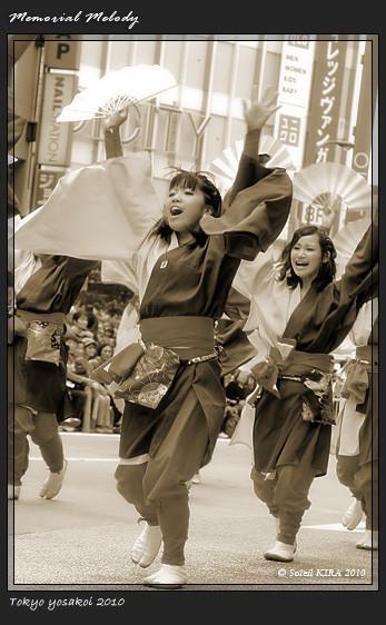写真: 夏龍颯爽_14 - 第11回 東京よさこい 2010