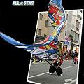 写真: ALL☆STAR_25 - よさこい東海道2010