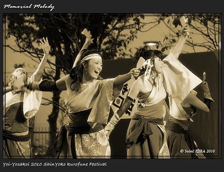 Ryuki'04 - 良い世さ来い2010 新横黒船祭