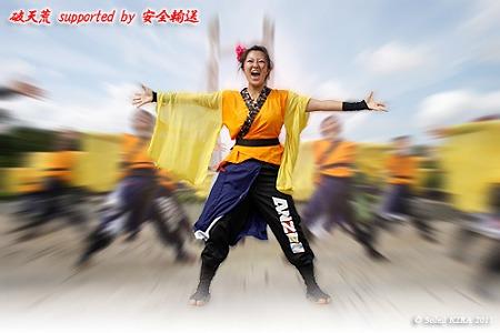 破天荒 supported by 安全輸送_23 - ザ・よさこい大江戸ソーラン祭り2011