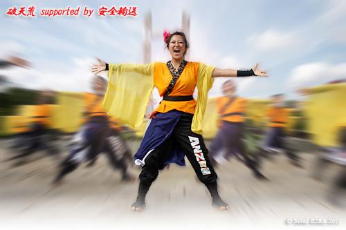 写真: 破天荒 supported by 安全輸送_23 - ザ・よさこい大江戸ソーラン祭り2011