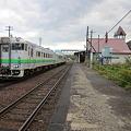 写真: ニセコ駅1