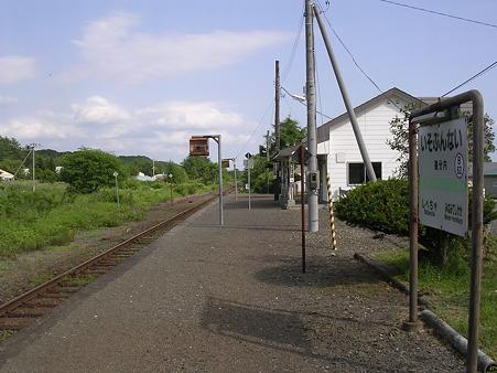 磯分内駅ホーム1