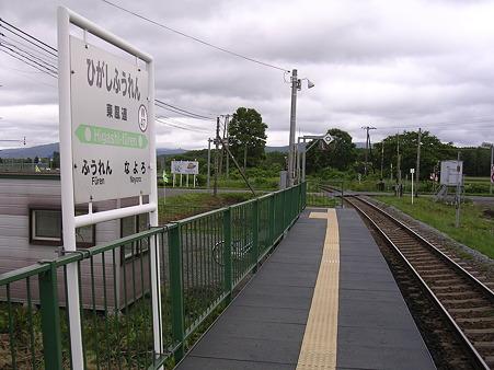 東風連駅ホーム1