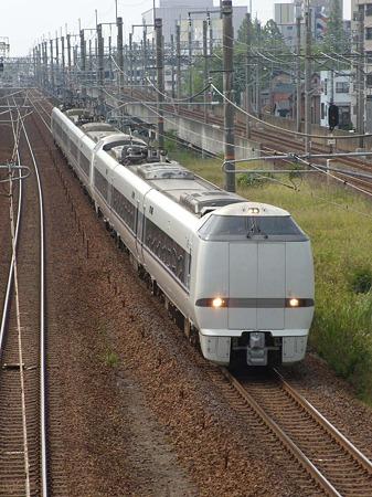 DSCN3702