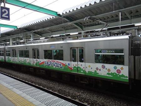 DSC01165