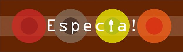 写真: logo_especia