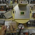 写真: バーンズ&ノーブル バーコード試聴機 アラモアナセンター