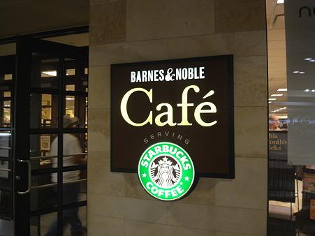 バーンズ&ノーブル カフェ アラモアナセンター