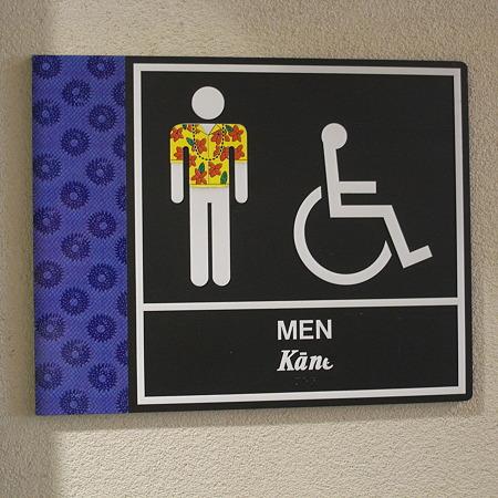男性用トイレの表示