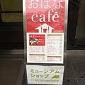 Photos: 名古屋市美術館_04