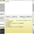 写真: Chromeエクステンション:シンプル翻訳(英和辞書、拡大)