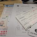 Photos: 国勢調査