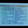 Photos: POD HD500 LCD画面(プリセット設定選択画面)