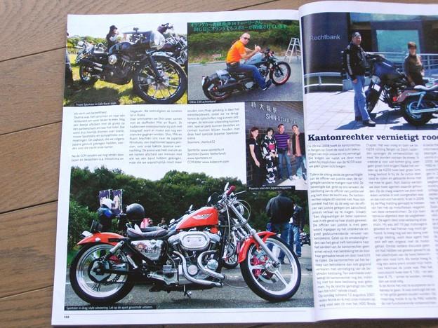 写真: CCM12-on-Dutch-magazine03