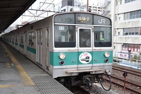 ありがとう...(203系マト55編成)@金町駅[9/5]