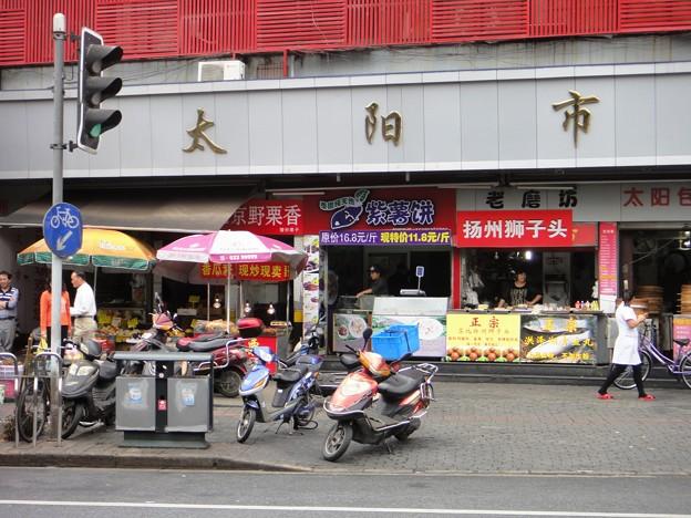 水城路太陽市場(上海)