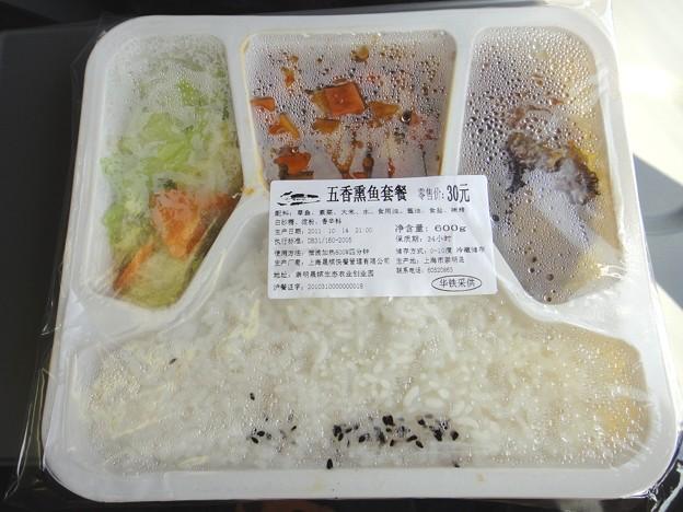 Photos: 和階号 弁当蓋付き
