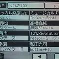 写真: 実はカラオケなうなのです∀`)/