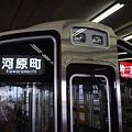 阪急9300系 行先表示案内