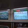 阪急9300系 車内案内表示装置