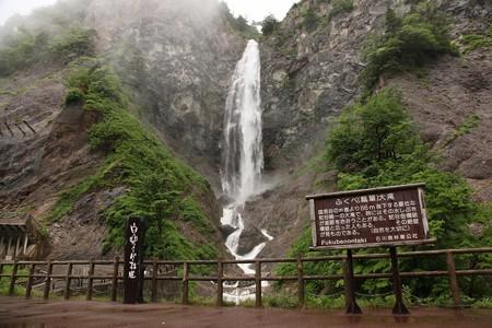 IMG_0071 ふくべ(瓢箪)大滝その3