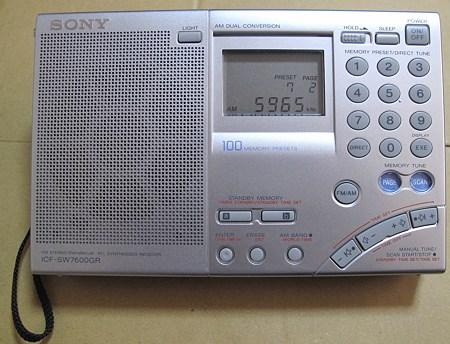 ICF-SW7600GR本体