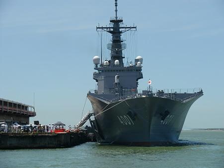 海上自衛隊輸送艦「おおすみ」艦内見学ー1