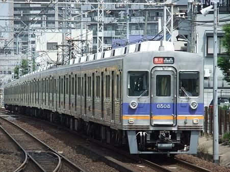 DSCF2696