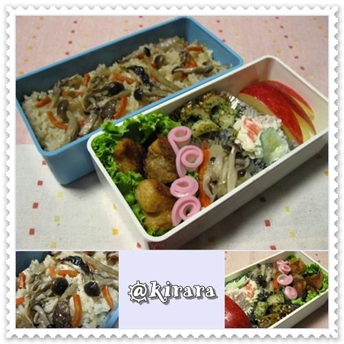 ◆11.22 きのこご飯のお弁当(長女)♪