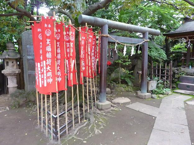 笑福稲荷大明神(月見岡八幡神社 内) 01