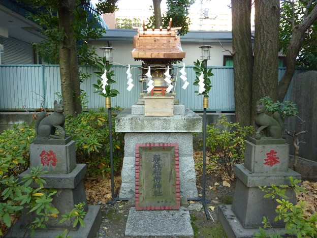 藤森稲荷神社(猿江神社 内) 04