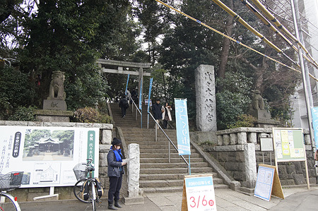 yoyohachi110206012