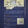 Photos: mauyama110705043