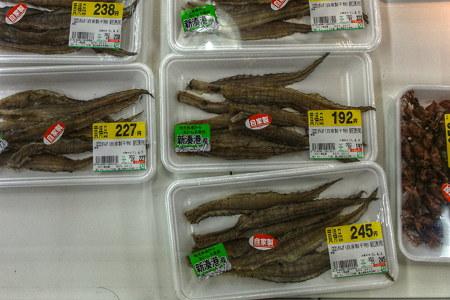 富山湾の幸5(ゲンゲの干物)