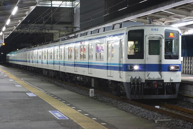 東武8000系(8162F)