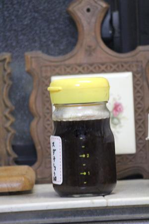 スダチ醤油